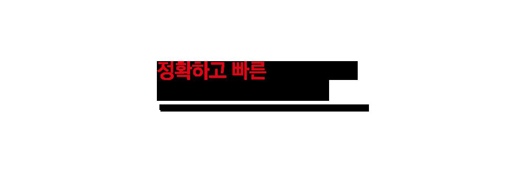 layer image 23
